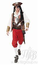 Костюм капитана пирата