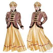 Русский народный уличный зимний костюм