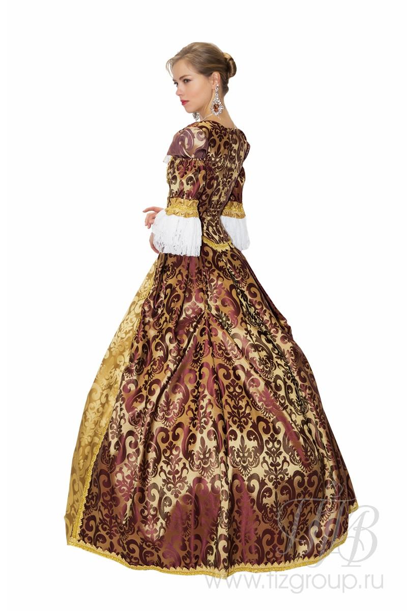 Где Купить Платье Русской