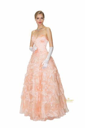 Корсетное, розовое для бала